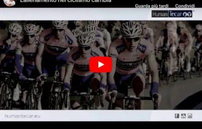 L'allenamento nel ciclismo cambia